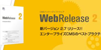 WebRelease 2
